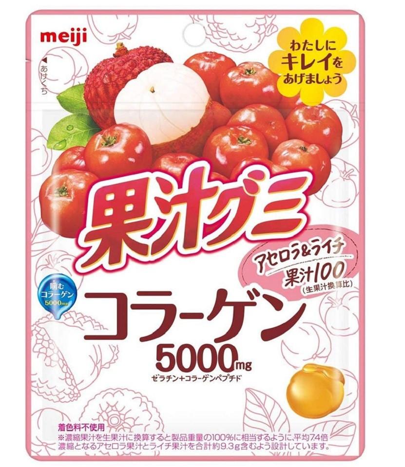 Meiji Цукерки жувальні з колагеном, з ацеролой і лічі, 68 г