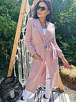Кардиган женский длинный в пальтовом стиле под пояс с отложным воротником