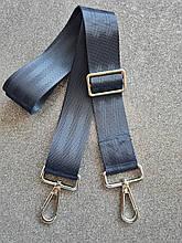 Плечовий ремінь сумковий синій