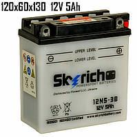 Аккумулятор5Ah 12V Skyrich 12N5-3B SLA 120x60x130