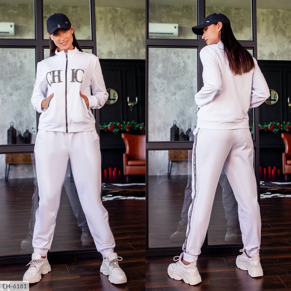 Спортивный костюм, белый, №281, 48-58р.