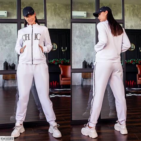 Спортивный костюм, белый, №281, 48-58р., фото 2