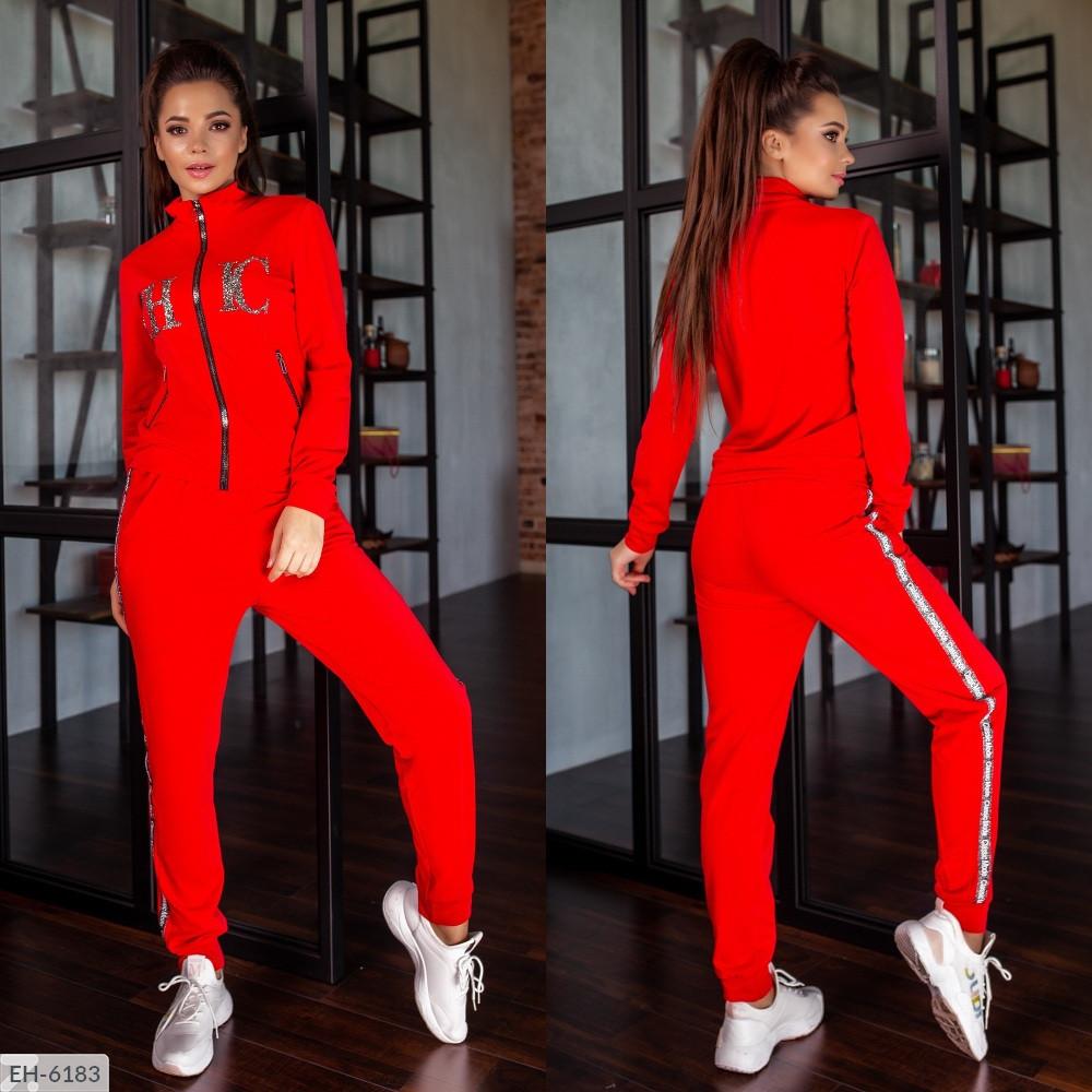 Спортивный костюм, красный, №281, 42-46р.