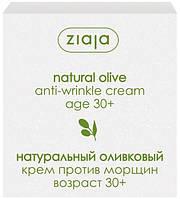 Ziaja крем против морщин натуральный оливковый 50 мл