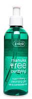 Ziaja гель для лица очищающий Листья мануки 200 мл
