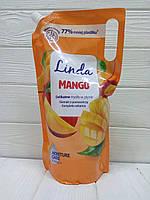 Жидкое мыло Linda Манго 1л (запаска)