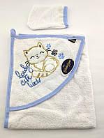 Детское полотенце конверт Турция для новорожденного подарок новорожденному