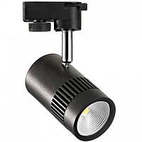 Светодиодный светильник трековый MILANO-13 13W черный