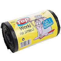 Пакет для мусора MIX WORKI с ушами 50*60 35л 100шт. чёрный