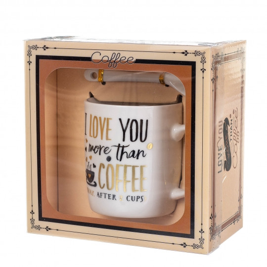"Чашка ""Love coffe"" 200 мл"
