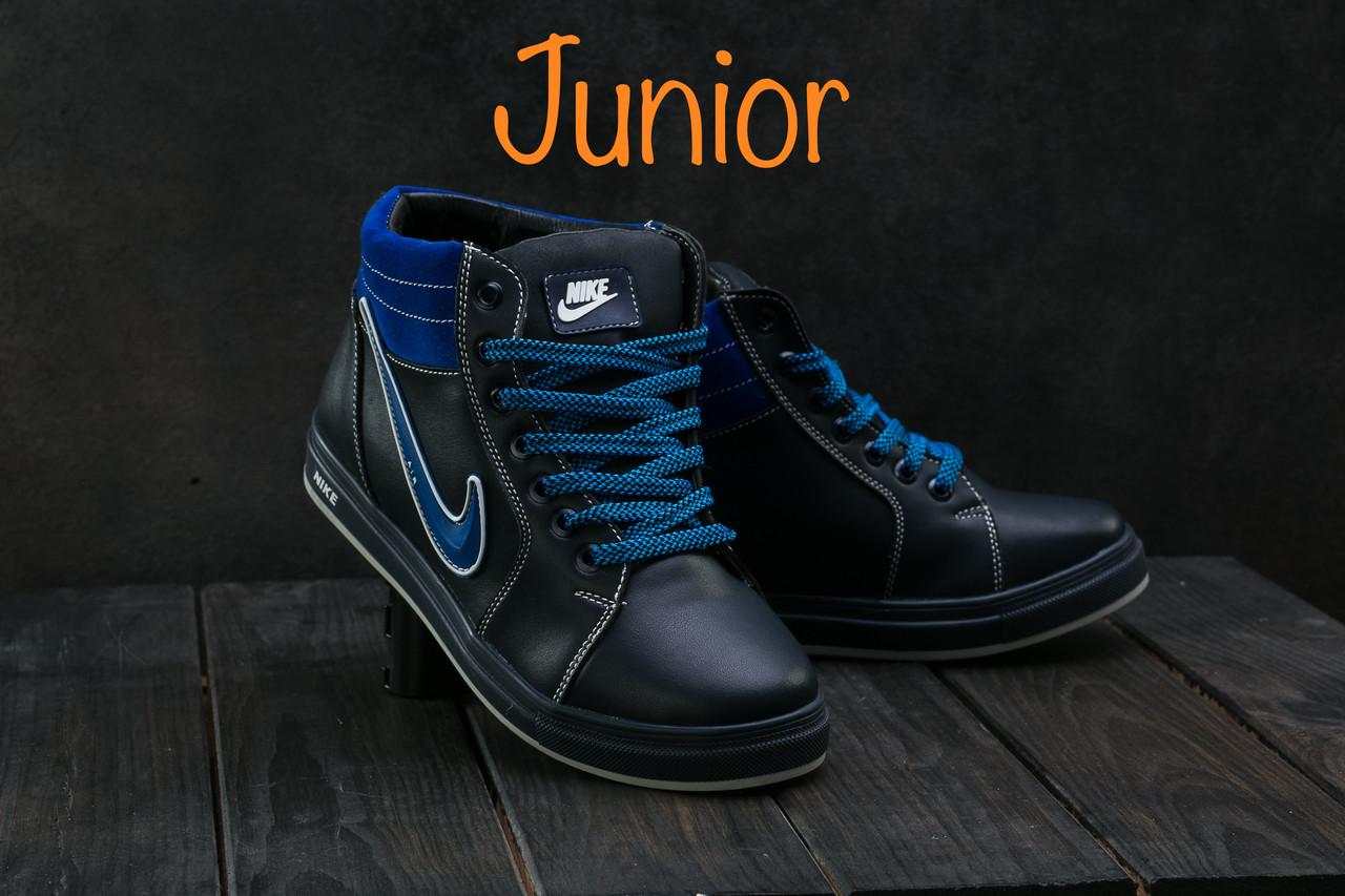 Подростковые кеды кожаные зимние синие CrosSAV 35