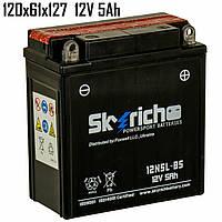 Аккумулятор 5Ah 12V Skyrich 12N5L-BS SLA 120x61x127