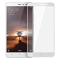 Захисне скло full screen для Xiaomi Redmi Note 3 (Білий)