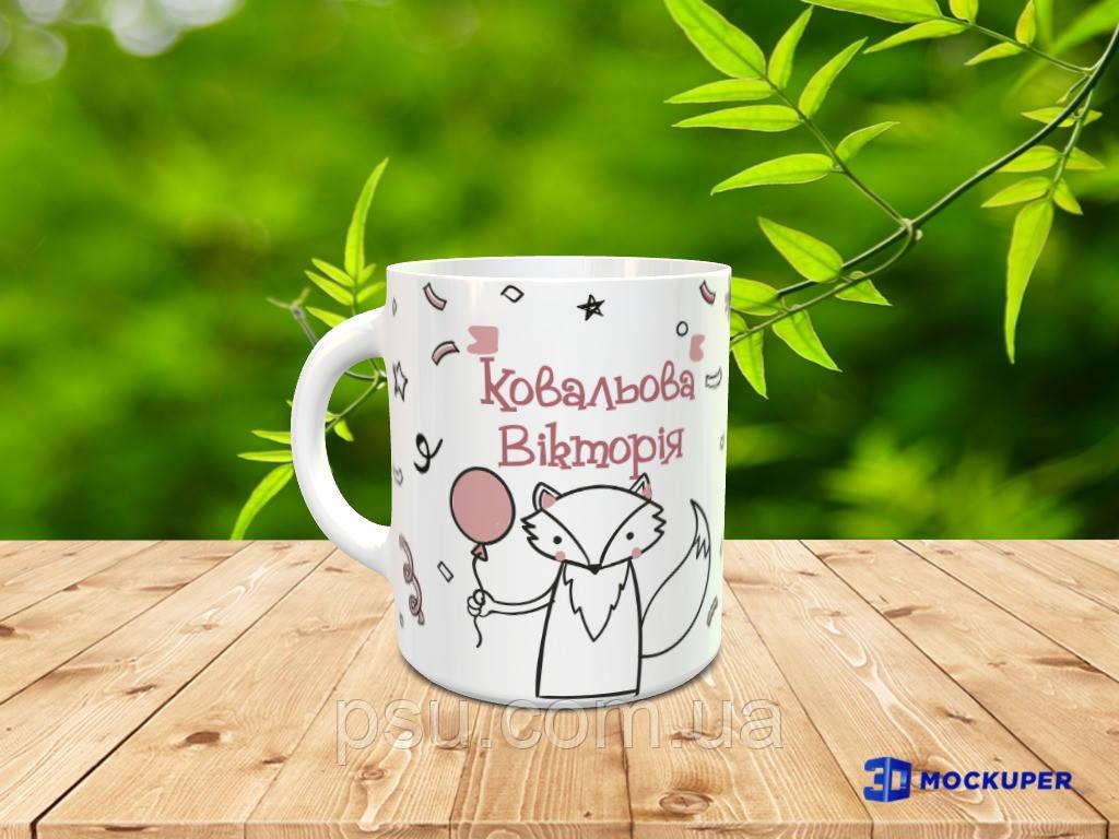 Чашка детская лиса