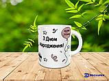 Чашка детская лиса, фото 2