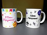 Чашка детская единорог, фото 4