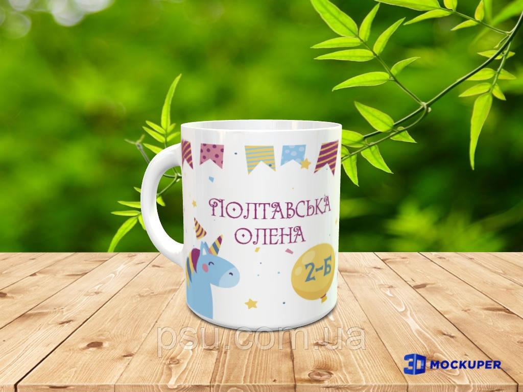 Чашка детская единорог