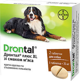Таблетки от глистов антигельминтик Дронтал XL Bayer Drontal Plus XLдля крупных собак 2 табл.