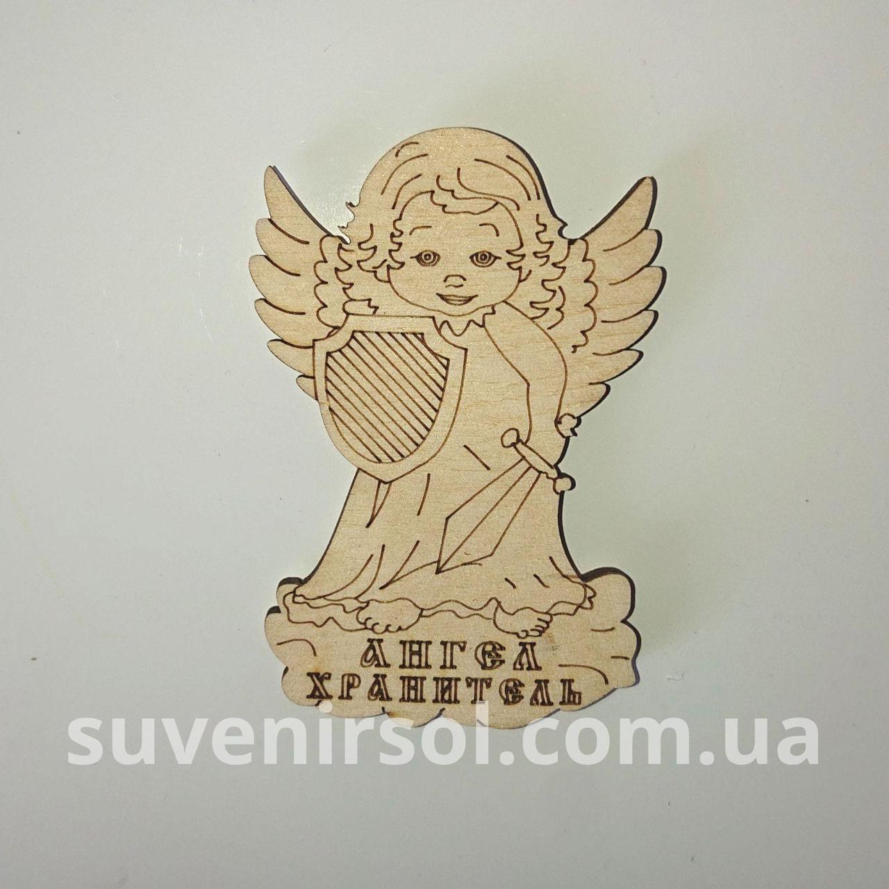 Магнит Ангел Хранитель