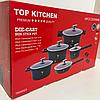 Набор кухонной посуды Top Kitchen (TK00023) с мраморным покрытием на 14 предметов, фото 3