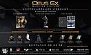 Deus Ex Mankind Divided Collectors Edition (русская версия) Xbox One, фото 2