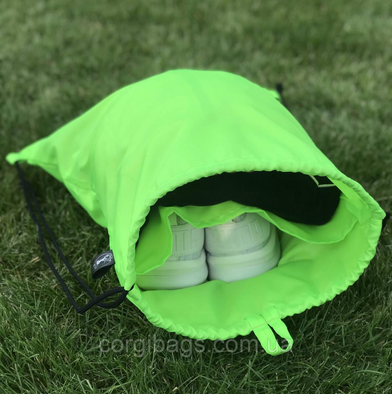 Рюкзак-мішок для змінного взуття, рюкзак-мішок для спортивної форми, органайзер для взуття, салатовий, 43х36см