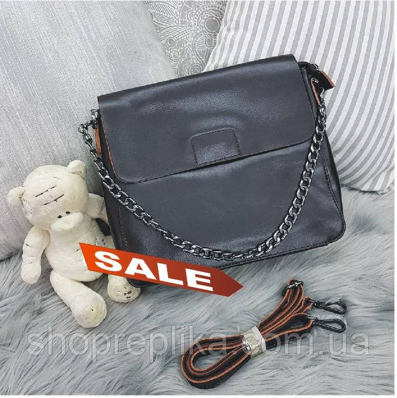 Сумка натуральная кожа   интернет магазин кожаных сумок KT32228