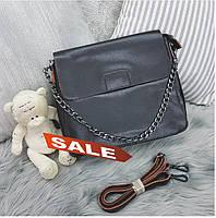 Сумка натуральная кожа   интернет магазин кожаных сумок KT32228, фото 1