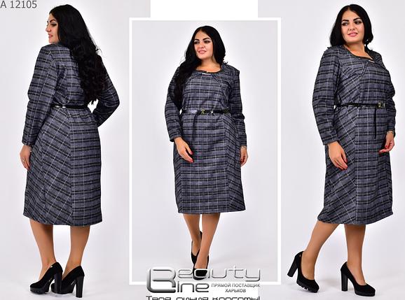 Осеннее платье женское в большом размере Украина Минова Размеры: 54.56.58.60.62.64., фото 2