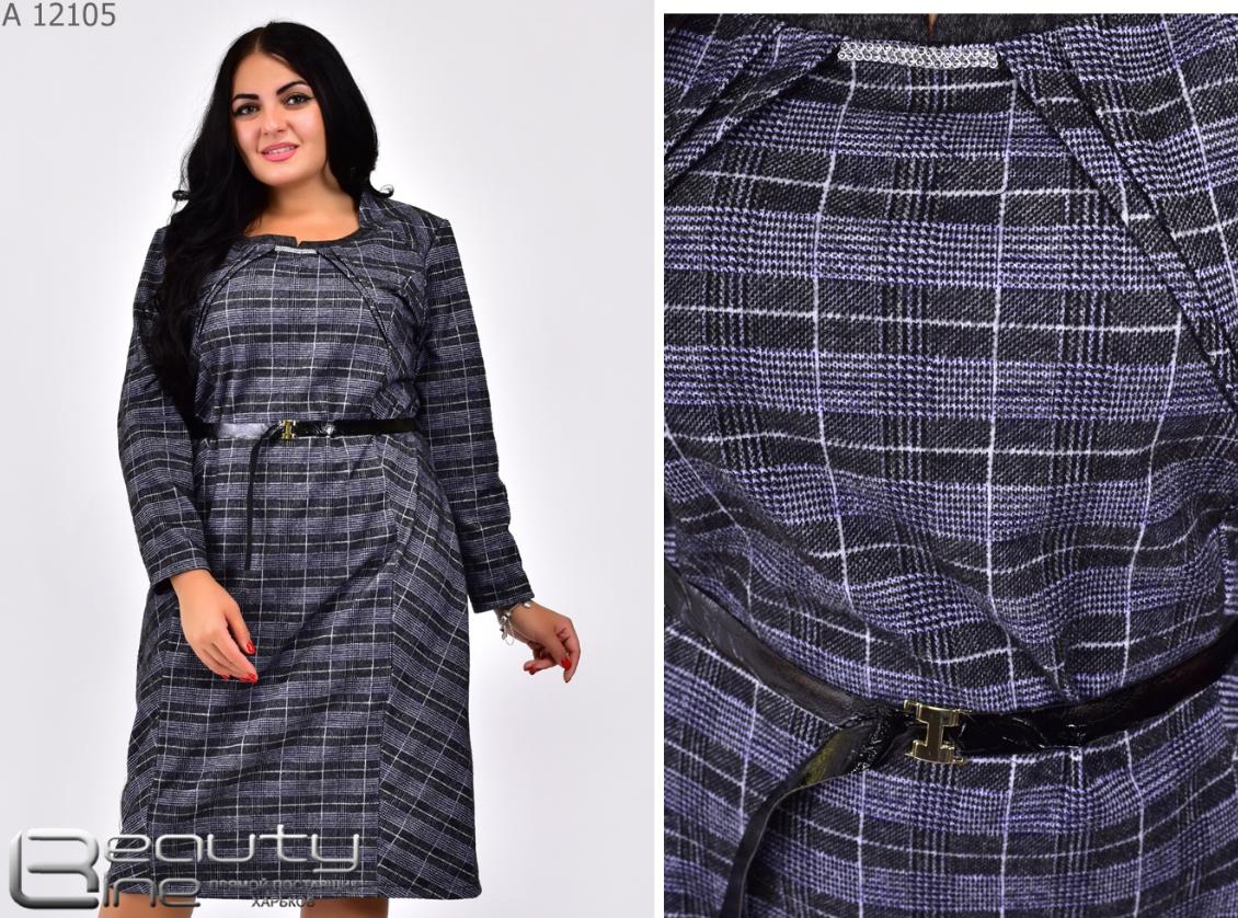 Осеннее платье женское в большом размере Украина Минова Размеры: 54.56.58.60.62.64.