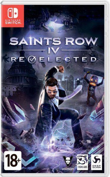Saints Row IV Re-elected (з російськими субтитрами) Nintendo Switch