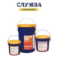 добавки в бетон для водонепроницаемости купить