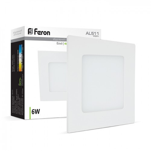 Світлодіодний світильник Feron AL511 6W білий