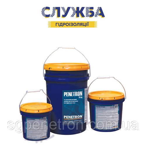 Проникающая гидроизоляция пенетрон для бетона купить цены на раствор цементный казань