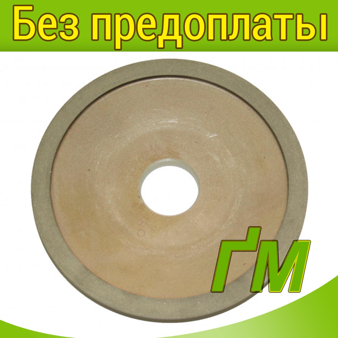 Круг алмазный тарельчатый конический 12A2-20 Ф 150х18х10х2х32 АС4 80/63 100% В2-01 39 карат