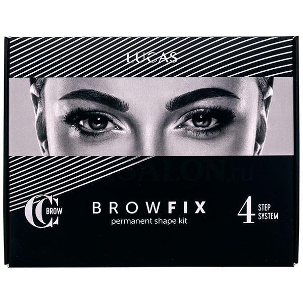 CC Brow. Browfix permanent shape kit. Набор для долговременной укладки бровей.