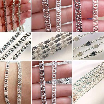 Цепи ручного плетения из серебра 925 пробы