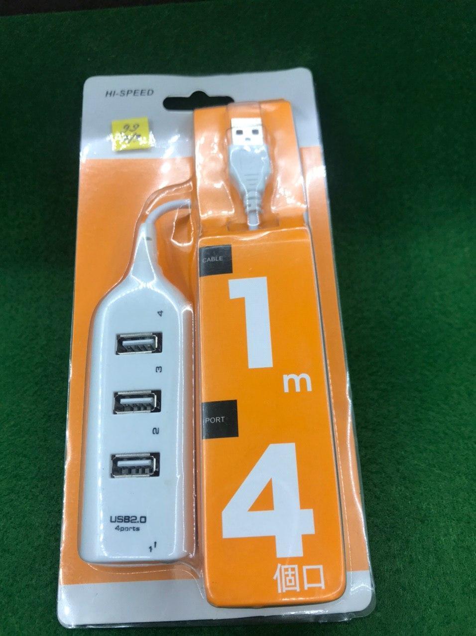 USB-HUB класичний, 4 роз'єми, довжина кабелю 30 см (білий)