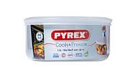 Форма PYREX Cook&Freez, 15 см, фото 1