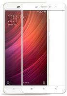 Захисне скло Full Glue для Xiaomi Redmi Note 4X (Білий)