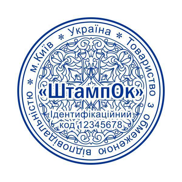 Печать ВАТ, ПАТ, ГО 40 мм без оснастки