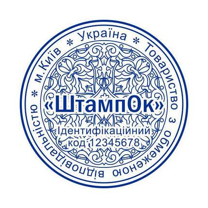 Печать ВАТ, ПАТ, ГО 40 мм без оснастки, фото 2