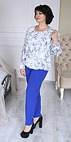 Брючный женский деловой костюм большего размера брюки электрик 50,52,54,56