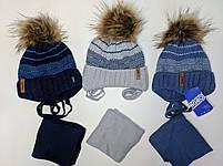 Комплект для мальчика с заворотом  (шапка+хомут ) Размер 42-44 см, фото 3