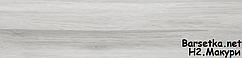 Плинтус Lima H2. Макури (Macquarie) напольный пластиковый с кабель каналом 2500x72x22