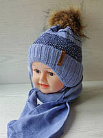Комплект для мальчика с заворотом  (шапка+хомут ) Размер 42-44 см, фото 2