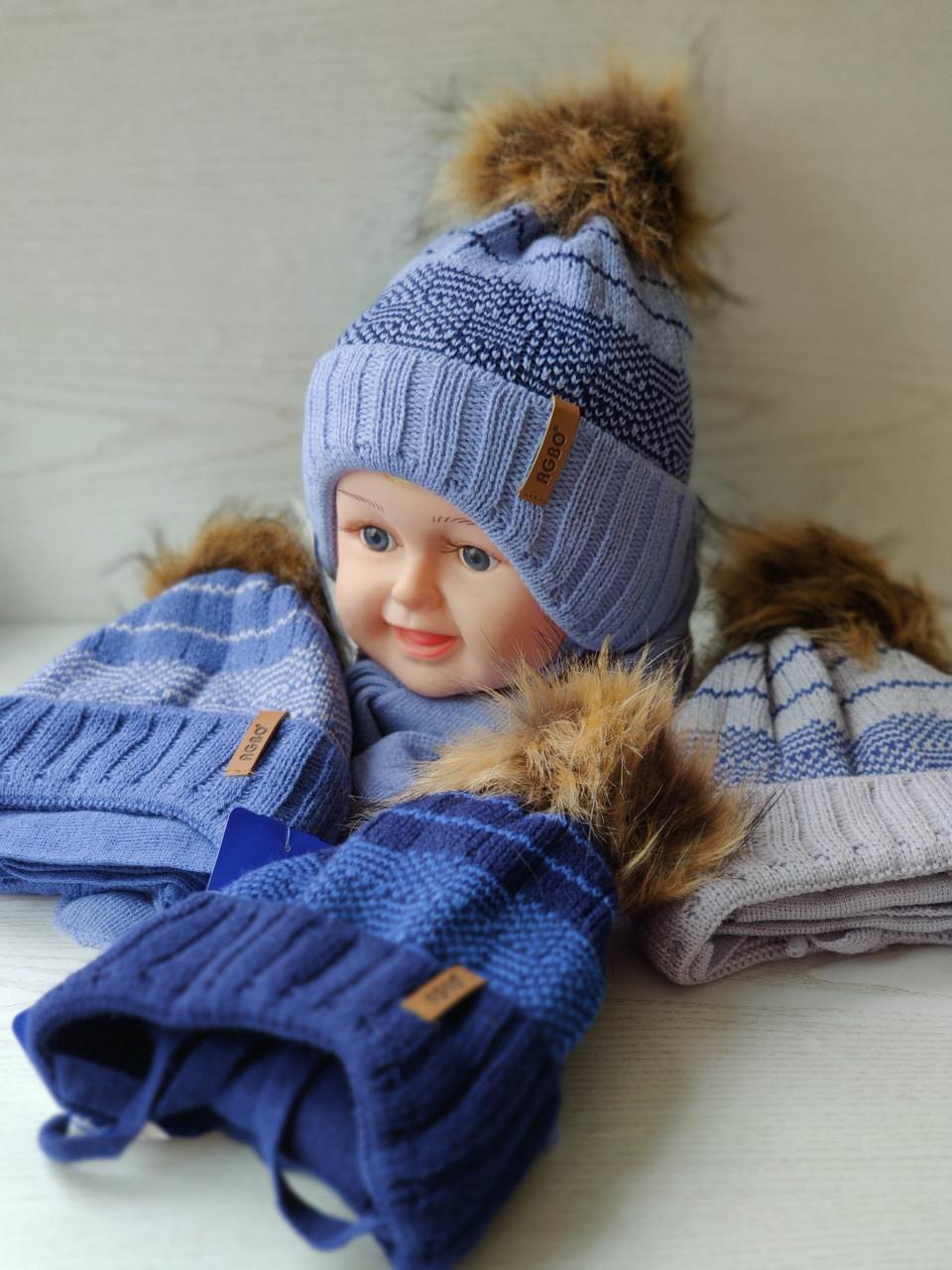 Комплект для мальчика с заворотом  (шапка+хомут ) Размер 42-44 см
