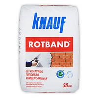 Кнауф Ротбанд Knauf Rotband, 30 кг.