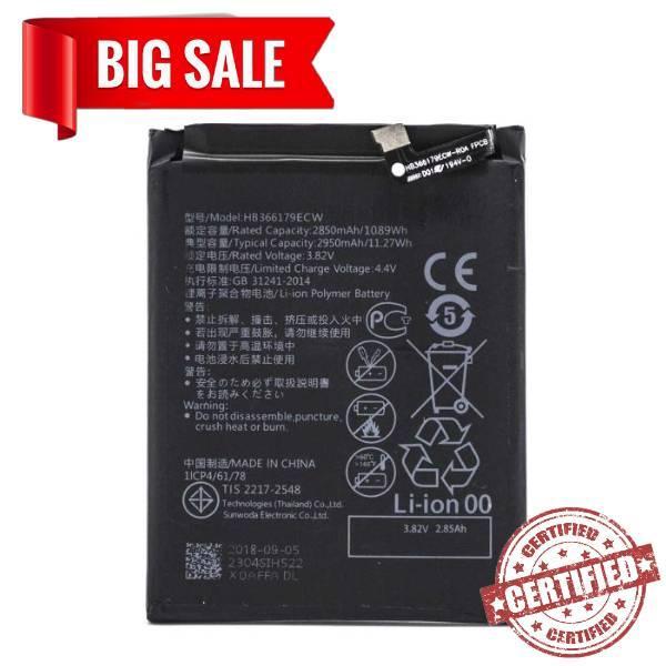 "Акумулятор ""Original"" для Huawei Nova 2 (HB366179ECW) 2950mAh"