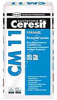 Клей для керамической плитки Ceresit СМ-11 Ceramic (Церезит СМ11 Керамик) 25кг